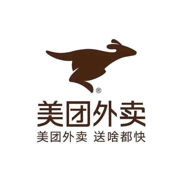 东平美团外卖