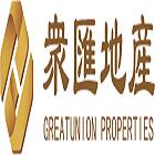 济南众汇房地产经纪有限公司泰安分公司