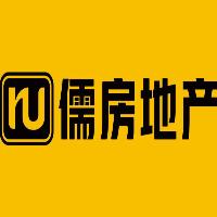 东平儒房房地产经纪有限公司