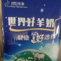 东平微客信息有限公司