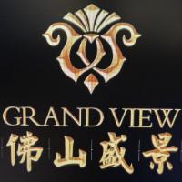东平吉运房地产开发有限公司