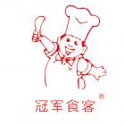 泰安冠军食品有限公司