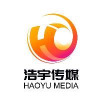 东平浩宇文化传媒有限公司
