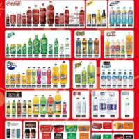 中粮可口可乐饮料济南有限公司东平办事处