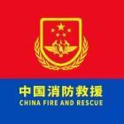 东平县消防大队