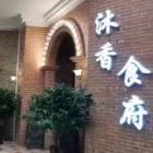 东顺时代广场饭店