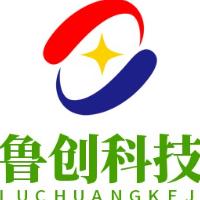 泰安鲁创网络科技有限公司