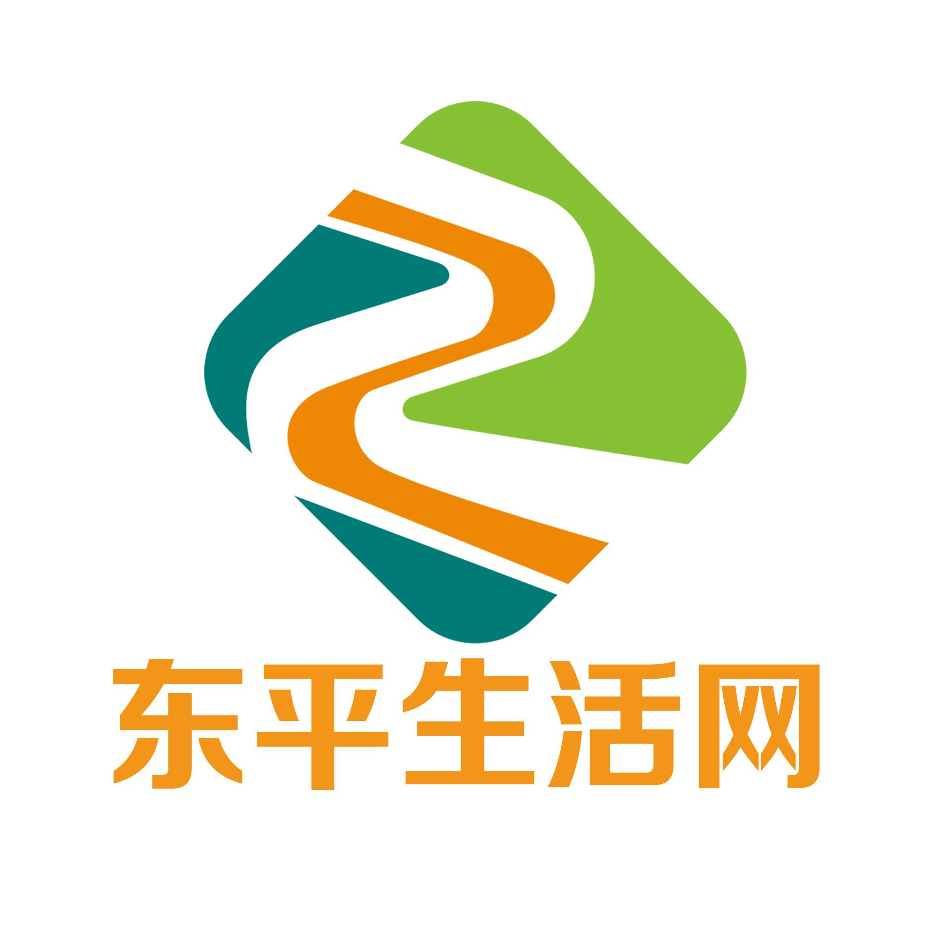 东平生活网