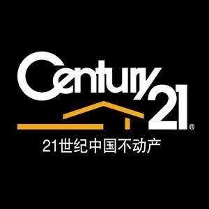 东平21世纪不动产