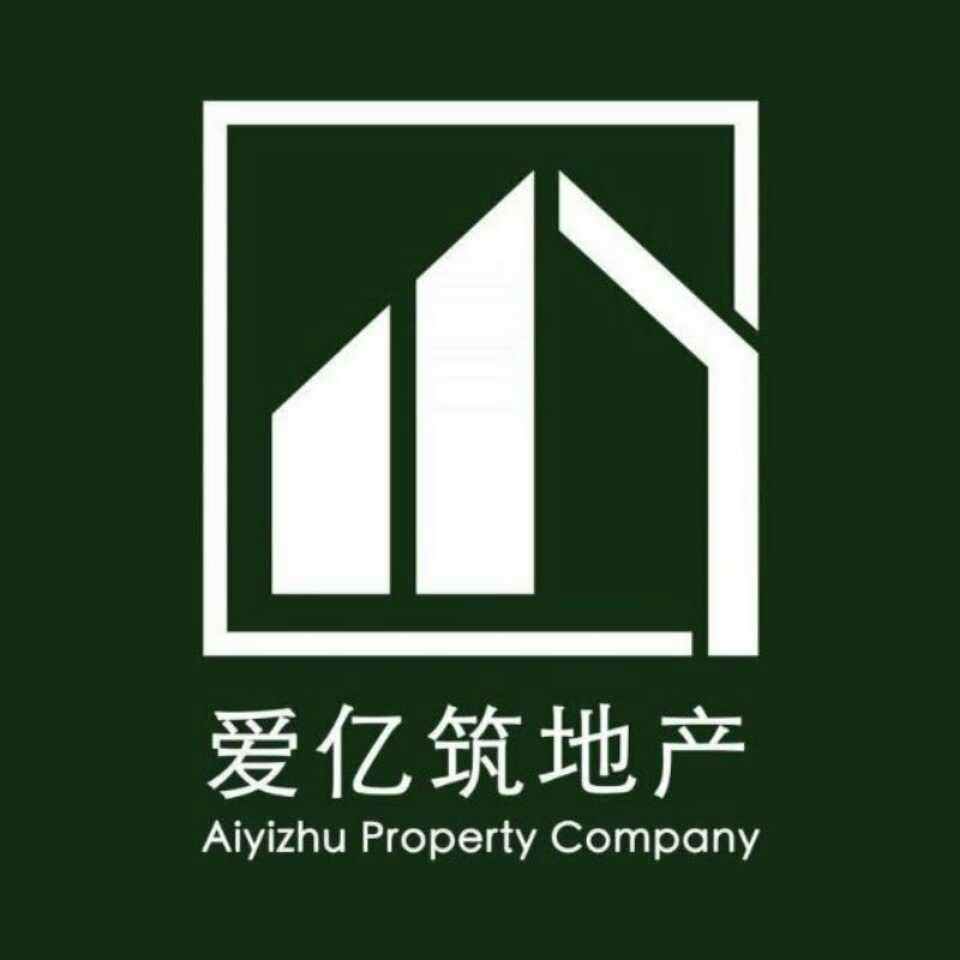 山东爱亿筑房地产营销策划有限公司