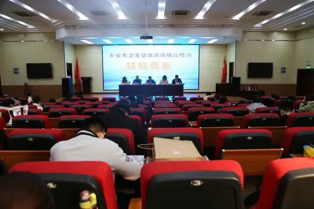 东平获得泰安市核酸检测技能竞赛团体第一名