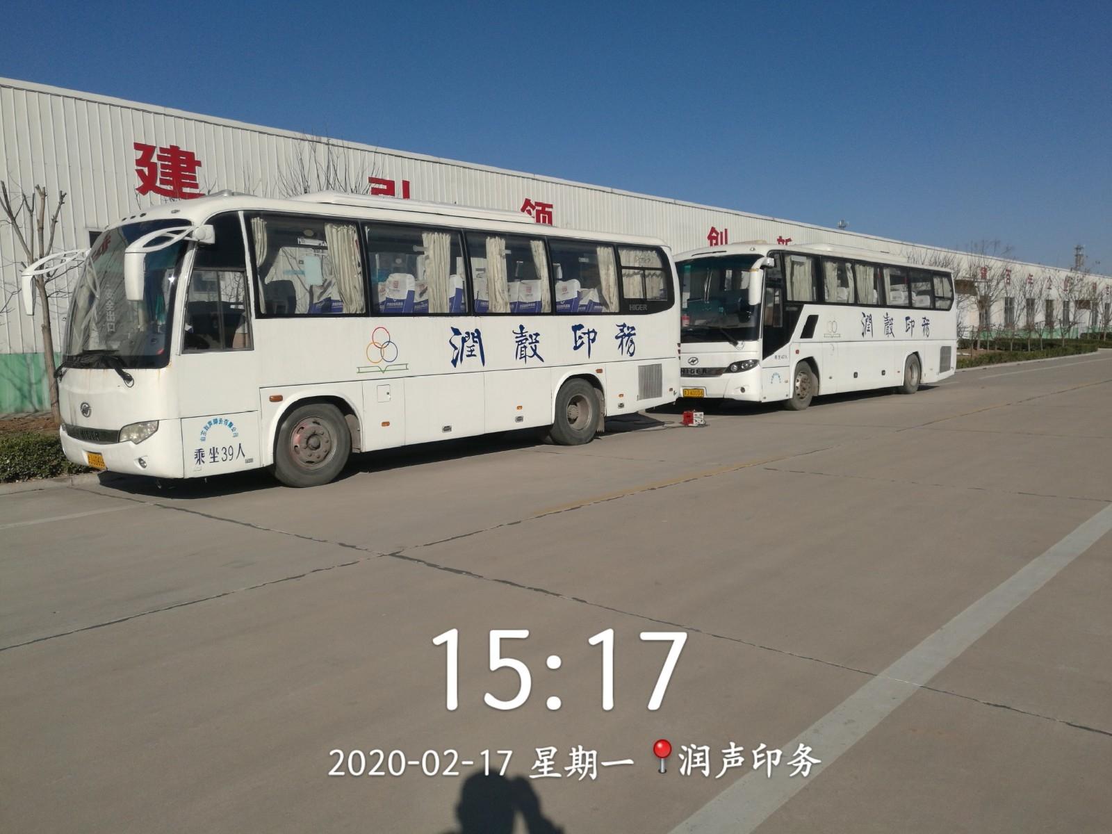 2020_02_17_15_17_25.jpg